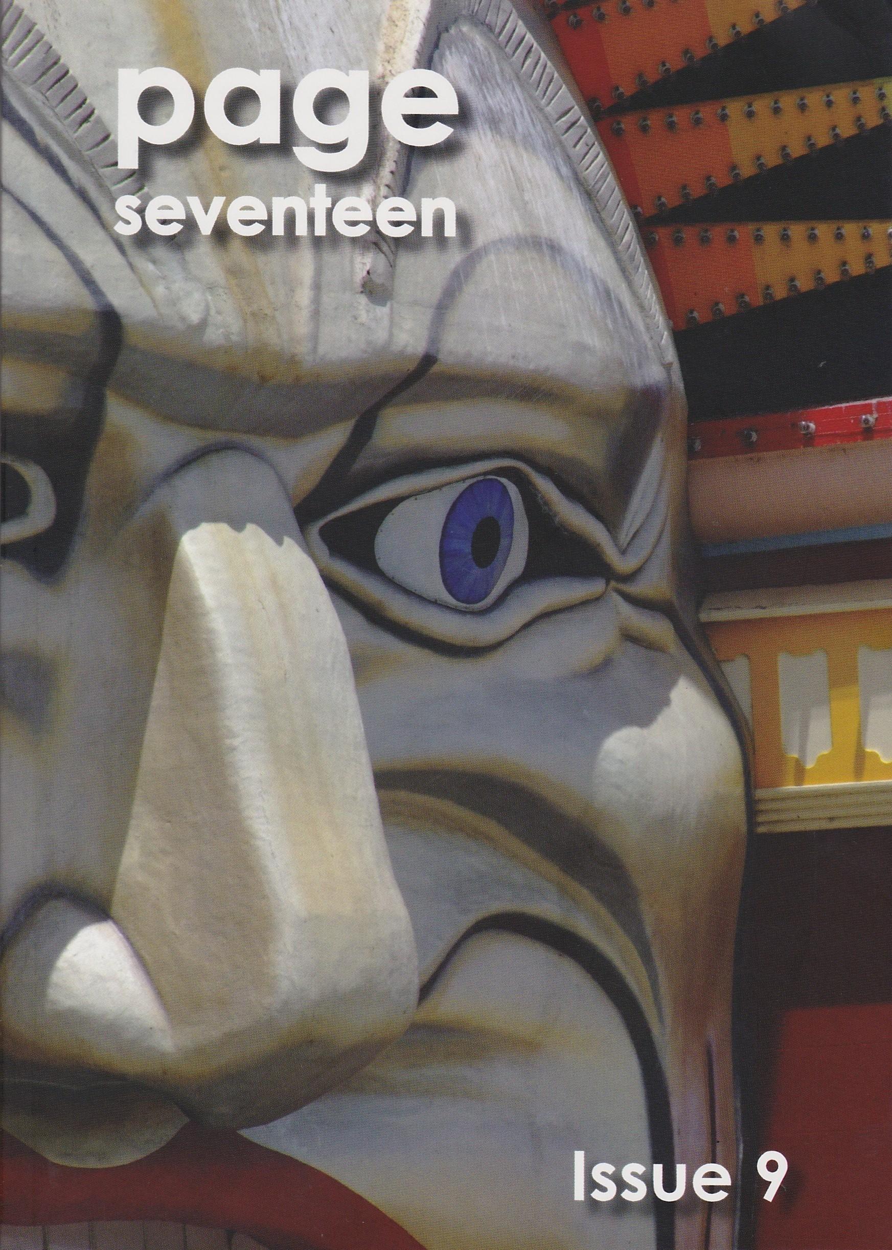 page-seventeen